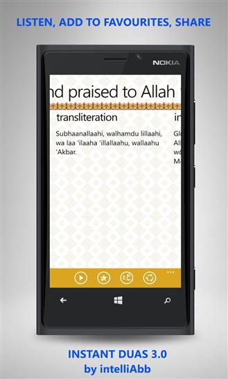 Dua Transliteration
